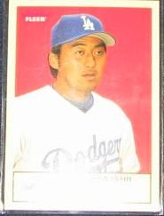 2005 Fleer Tradition Kazuhisa Ishii #249 Dodgers