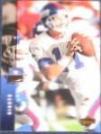 1994 UD Phil Simms #290 Giants