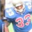1994 UD Sam Gash #228 Patriots