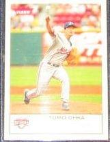 2005 Fleer Tradition Tomo Ohka #251 Nationals
