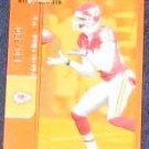 "2002 Fleer Maximum Marvin ""Snoop"" Minnis #'d156/250"