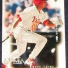 2000 Pros & Prospects Bobby Abreu #81 Phillies