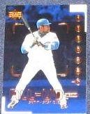 2000 UD All-UD Team Sammy Sosa #528 Cubs
