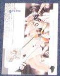 2001 Fleer Game Time Magglio Ordonez #88 White Sox