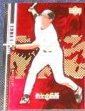 2000 UD Black Diamond Todd Helton #88 Rockies
