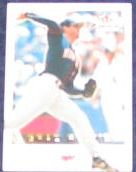 2001 Fleer Focus Brad Radke #26 Twins