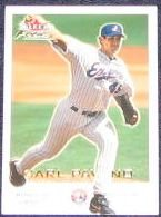 2001 Fleer Focus Carl Pavano #149 Expos