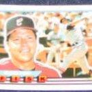 1989 Topps Big Carlton Fisk #24 White Sox