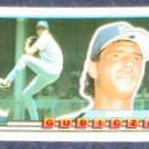 1989 Topps Big Mark Gubicza #26 Royals