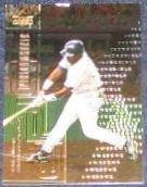 2000 UD Epic Performances Tony Gwynn #EP6 Padres
