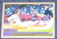 2000 Topps Luis Gonzalez #98 Diamondbacks