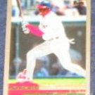2000 Topps Kenny Lofton #165 Indians