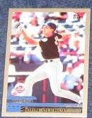 2000 Topps John Olerud #80 Mets