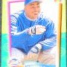94 UD Fun Pk Bobby Bonilla #127 Mets