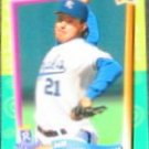 94 UD Fun Pk Jeff Montgomery #53 Royals