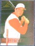 1998 Pinnacle Rookie Sean Casey #122 Reds