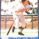2001 Pacific Andruw Jones #35 Braves