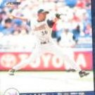 2001 Pacific Ramon Ortiz #10 Angels