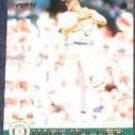 2001 Pacific Mark Mulder #311 Athletics