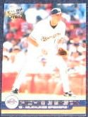2001 Pacific Richie Sexson #236 Brewers