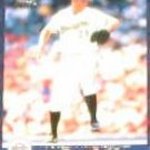 2001 Pacific Jamey Wright #237 Brewers