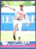 2001 Pacific Walt Weiss #48 Braves