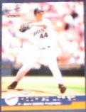 2001 Pacific Rookie Rodrigo Lopez #485 Padres