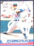2001 Pacific Chan Ho Park #221 Dodgers