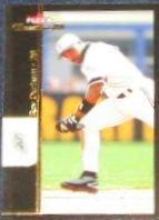 2002 Fleer Maximum Ray Durham #145 White Sox