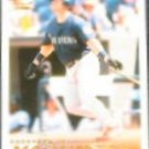 2000 Pacific Crown Spanish Edgar Martinez #263 Mariners