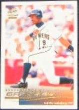 2000 Pacific Crown Spanish Marquis Grissom #151 Brewers