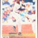2000 Pacific Crown Spanish Carl Everett #122 Astros