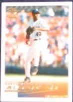 2000 Pacific Crown Spanish Carlos Almanzar #237 Padres