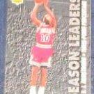 1993-94 UD Season Leaders B.J. Armstrong #169 Bulls