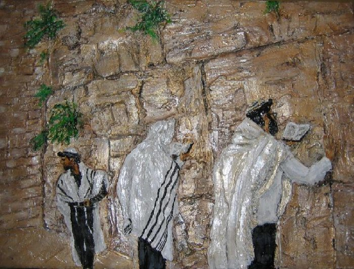 Torah at Wall
