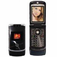 Motorola Razr V3xx Mobile Cellular Phone (Unlocked)