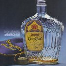 1975 SEAGRAM'S Royal Crown Whisky Print Advertisements