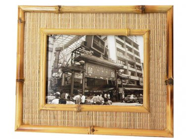 "Hand-crafted Natural Bamboo Mendong Picture Frame Two-ways (5""x7"" or 7""x5"") with Stand"