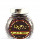 The World's Finest Pepper, Kampot Pepper (Red-100g)