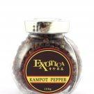 The World's Finest Pepper, Kampot Pepper (Red-100g)