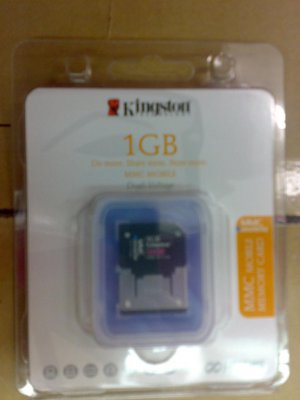 RS MMC (2GB)