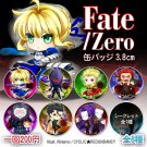 Fate/Zero badge set (7+1 secret)