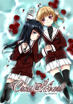 Cross Heart - original yuri manga