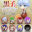 Kuroko no Basuke badge set (7+1 secret)