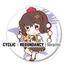 Touhou - Aya Shameimaru badge