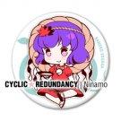 Touhou - Kanako Yasaka badge