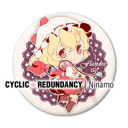 Touhou ~ Embodiment of Scarlet Devil - Flandre badge