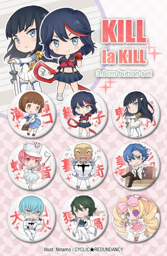 Kill la Kill badge set (9)
