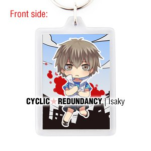 Kagerou Project / Mekaku City Actors - Hibiya Amamiya keychain