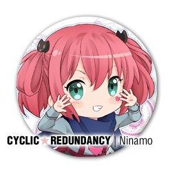 Chuunibyou Demo Koi ga Shitai! - Satone Shichimiya badge